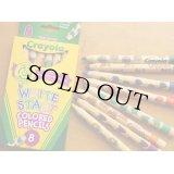Crayola クレオラ かわいい絵柄の色えんぴつ8色