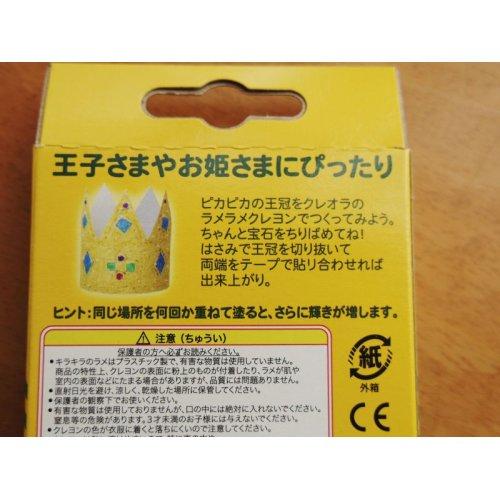 他の写真3: Crayola ラメラメクレヨン 16色