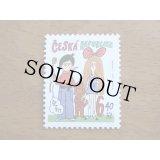 チェコの切手:子供たちのために2003