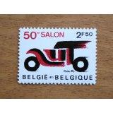 ベルギーの切手 :オートサロン50年