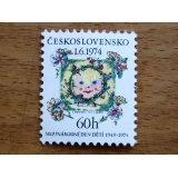 チェコスロバキアの切手:子供の日'75