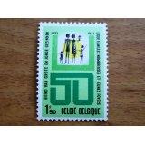 ベルギーの切手 :大家族連合