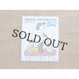 チェコの切手:子供たちのために2001