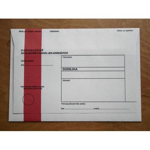 他の写真1: チェコ 郵政公式封筒(赤ライン)