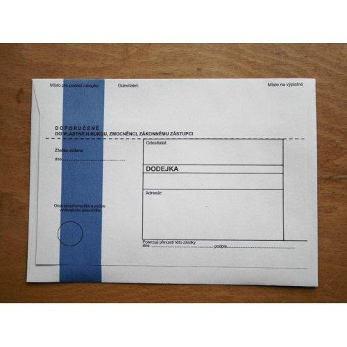他の写真1: チェコ 郵政公式封筒(青ライン)