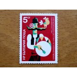 ブルガリアの切手:アートフェスティバル