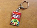 フランス Bonuxフレンチキーリング