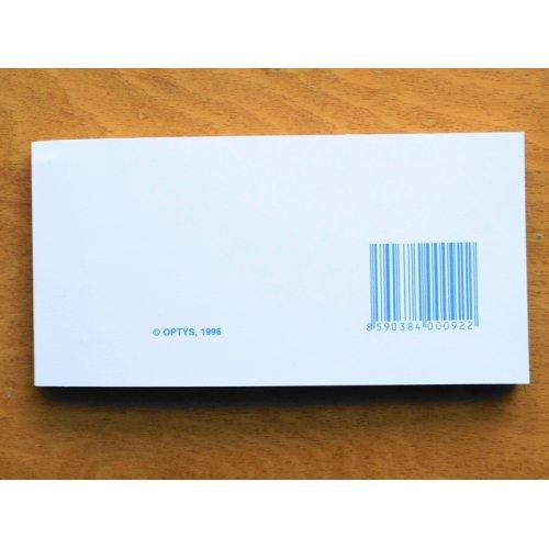 他の写真3: チェコ 伝票(青)