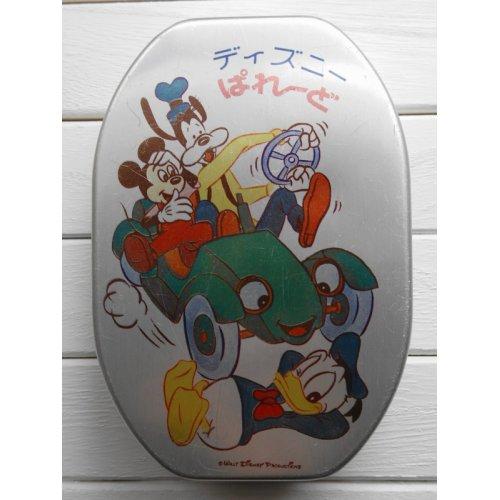 他の写真1: 昭和レトロ アルミのお弁当箱 ディズニーぱれーど