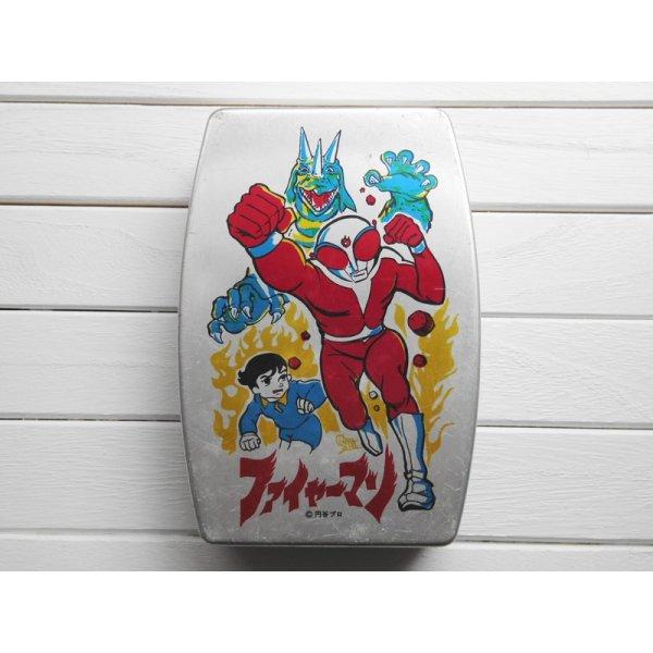 画像1: 昭和レトロ アルミのお弁当箱 ファイヤーマン