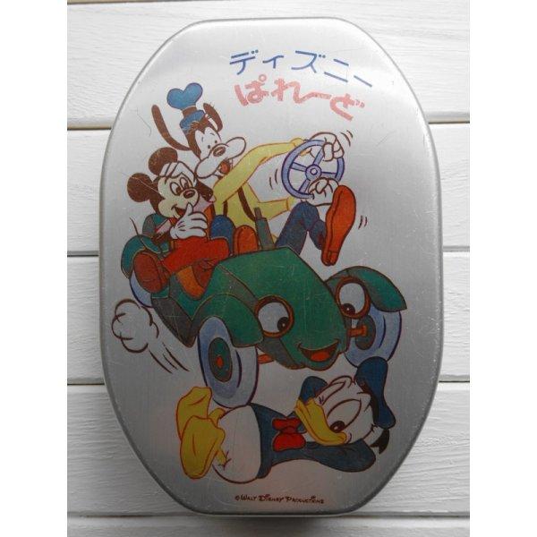 画像4: 昭和レトロ アルミのお弁当箱 ディズニーぱれーど