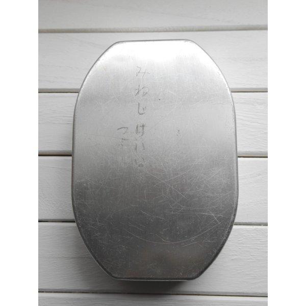 画像5: 昭和レトロ アルミのお弁当箱 ディズニーぱれーど