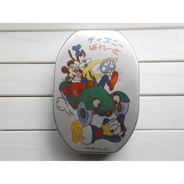 画像1: 昭和レトロ アルミのお弁当箱 ディズニーぱれーど