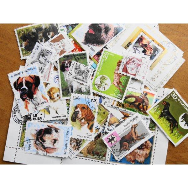 画像1: 犬切手20枚入りパケット