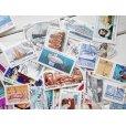 画像5: 船切手20枚入りパケット  (5)