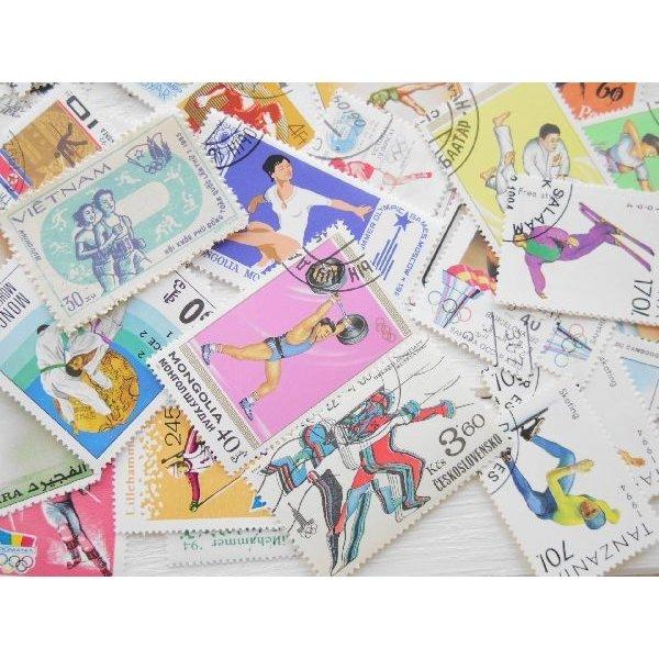 画像2: オリンピック切手20枚入りパケット