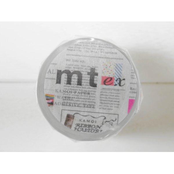 画像2: mtex 英字新聞
