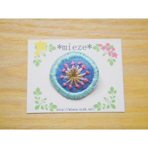 画像1: #005 まるくて可愛い刺繍のブローチ