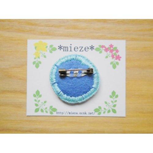 他の写真2: #005 まるくて可愛い刺繍のブローチ