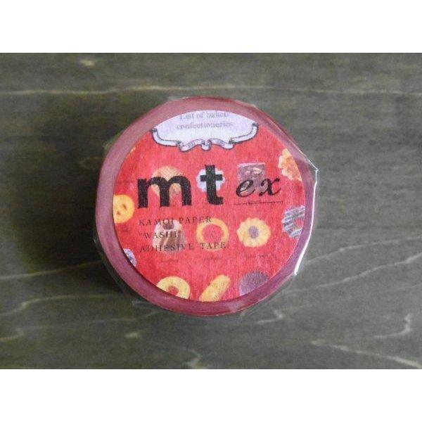 画像2: mtex 焼き菓子