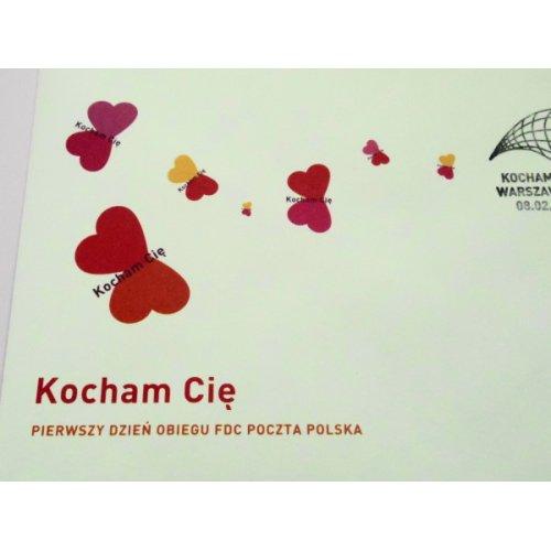他の写真3: ポーランド:バレンタイン'07 FDC